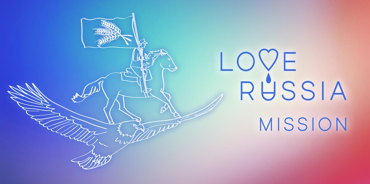 love russia master copy